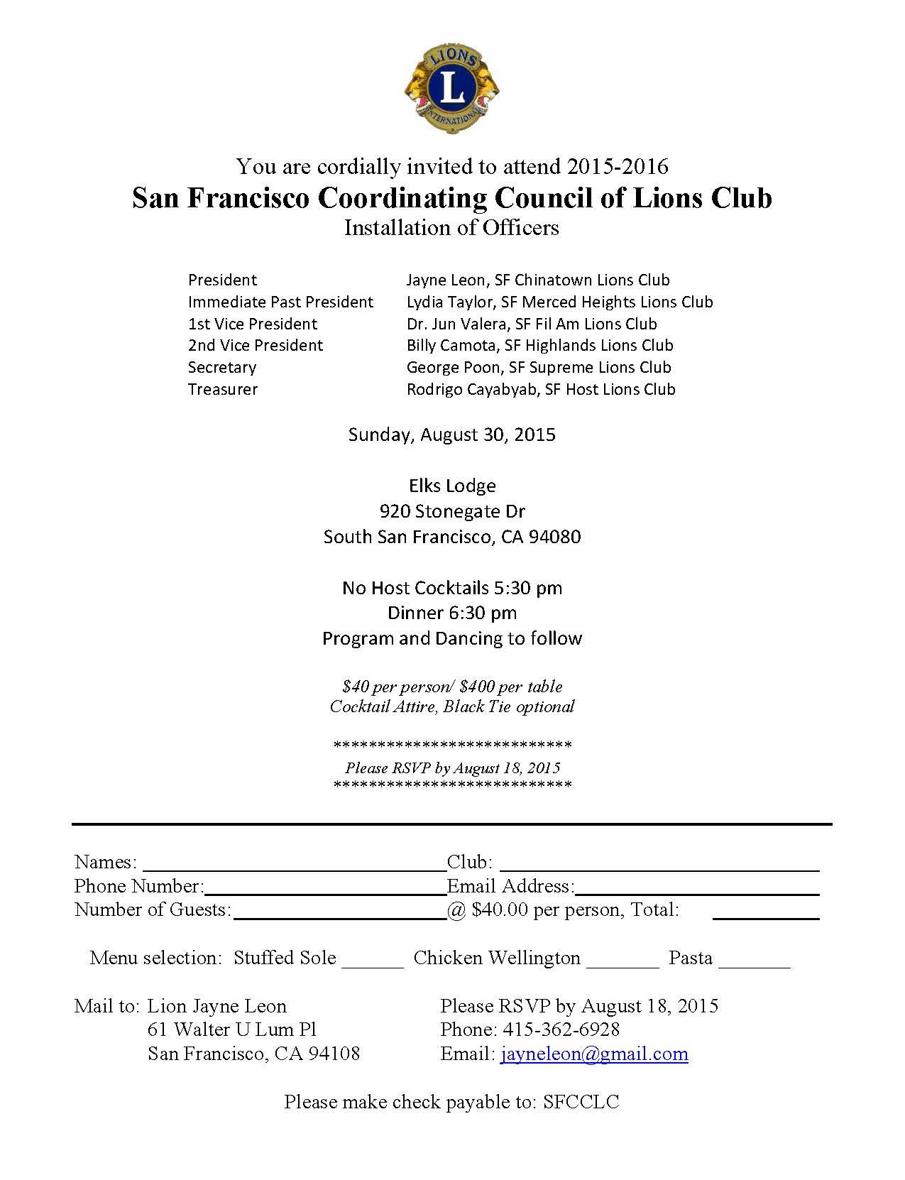 SFCCLC Installation August 30, 2015